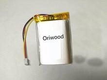a0ec98959a3 OriWood L-LB2 Wireless Battery for LOGITECH M-RAG97 MX1000 cordless mouse
