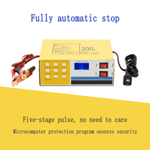 Car Battery Charger 12/24V Full Automatic 250V 200AH Smart Electric Intelligent Pulse Repair Type Automatic for Car Truck
