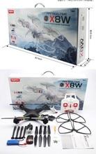 Professional Aerial remote control toys rc quadcopter SYMA X8w drone with 2.0 MP HD camera SLR camera
