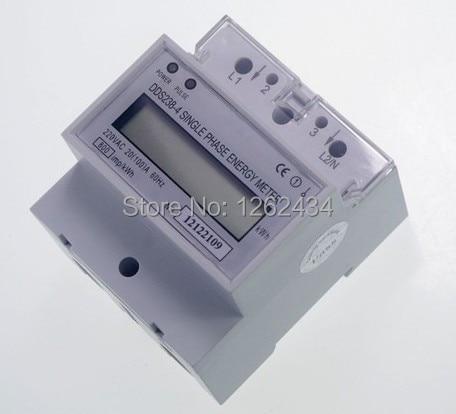 цена на single phase din-rail 20~100A 220VAC 50 Hz LCD kilowatt hour kwh energy meter