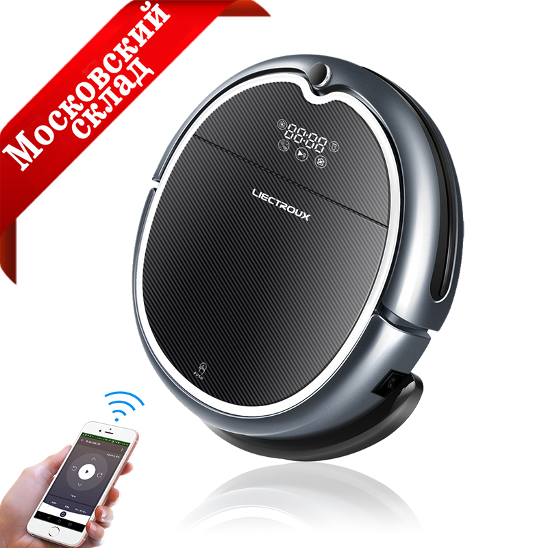 2018 Upgrade Powerful Robot Vacuum Cleaner Q8000,Wifi APP Control, Map Navigation, Suction 3000Pa,Wet Dry Mop, Smart Memory, mantra quatro 3768