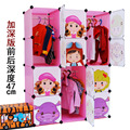 12 cubes Children's cartoon simple cabinet assembled DIY kids closet organizer childrens wardrobe 47CM