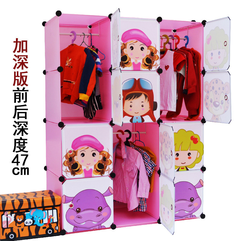 12 Cubes Childrenu0027s Cartoon Simple Cabinet Assembled DIY Kids Closet  Organizer Childrens Wardrobe 47CM(China