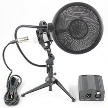 Hot Professional full set of meals BM 8000 Condenser microphone+48v phantom power+Desktop Stand  Recording studio microphone