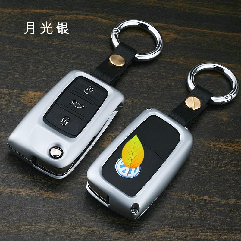 Zinc Alloy Car Key Case for V W Golf Jet ta for Skoda Yeti Superb Rapid Octavia for SEAT Leon Ibiza 3 Buttons Key Cover