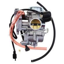 все цены на GOOFIT 34MM Carburetor replace Choke Concentrated Valve For Arctic Cat 350 366 400 2008-2017 Carb 4x4 Motorbi H012-C0020 онлайн