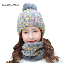 HANGYUNXUANHAO Girl Warm Ski 2019 New Brand Knitted Hats Scarf Hat Set Winter Women Beanie Hat Thick Skullies Female Cap женские пуховики куртки oem 4xl 5xl 6xl l xl 2xl 3xl 4xl 5xl 6xl