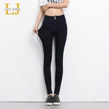 LEIJIJEANS 2018 Plus Size jeans women Black pants High Waist Denim women pants high elastic Skinny Pencil Stretch Women pants