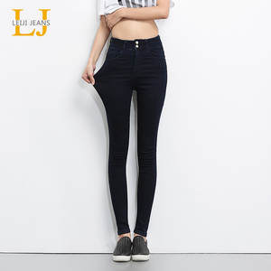LEIJIJEANS Plus Size High Waist Black jeans for women pants