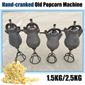 1 шт. 2 5 кг ручная машина для попкорна машина для приготовления Попкорна Машина Для Запечатывания риса с резиновой прокладкой