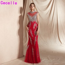 cecelle Mermaid Evening Dresses Floor Length Party Dress