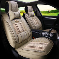 New leather + breathable ice silk car cushion, four seasons seat cover, general size, suitable for all general models
