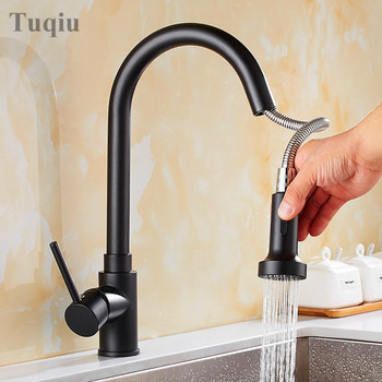 Black/ gold / Chrome  Kitchen faucet kitchen Sink Faucet Deck Mount Pull Out Dual Sprayer Nozzle Hot Cold Mixer Water Taps