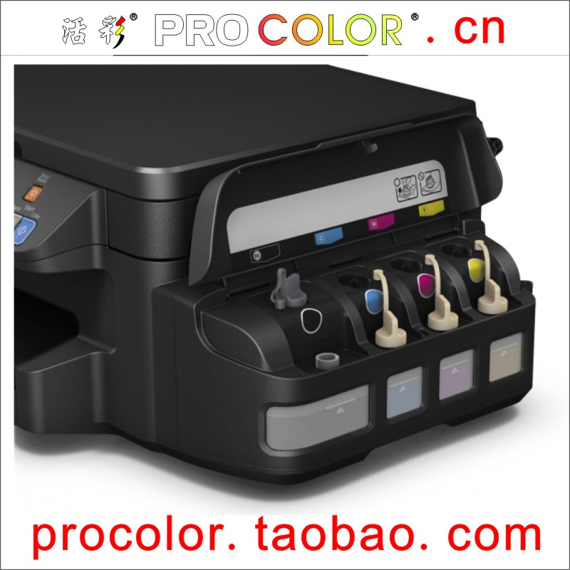 774 T7741 BK is pigment ink CISSS refill Photo ink tank 664 is dye ink refill kit For Epson L605 L655 L 605 655 inkjet printer free shipping 6pcs t0851n t0852n t0853n t0854n t0855n t0856n dye ink for epson t60 inkjet printer bk c m y lm lc