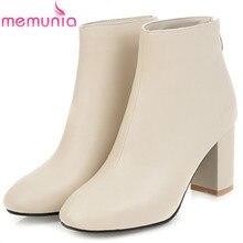 MEMUNIA Square heels shoes woman fashion boots female in spr