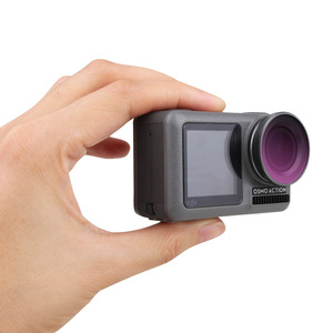 Image 5 - OSMO filtro de Cámara de Acción para buceo, accesorio de lente de vidrio óptico para DJI Osmo ACTION UV ND4/8/16/32 PL