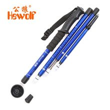 4 SectionsUltralight Telescopic Walking Stick Aluminum Alloy adjustable Trekking Alpenstock Climbing Hiking Pole Canes 50-110cm