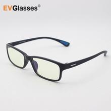 EVGlasses TR90 Anti Luz Azul de Alta Qualidade Óculos de Leitura Homens  Óculos Ray Óculos Óculos de Proteção Óculos de Computado. fcde0b7b68