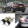 2 pcs Brand New Alta Qualidade Excelente Livre de Erros 5050 SMD 360 Graus Lâmpadas LED De Backup Reversa luz 1156 Para Suzuki Kizashi