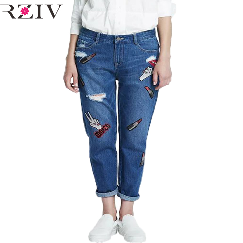 Popular Boyfriend Jeans for Women Patch-Buy Cheap Boyfriend Jeans ...