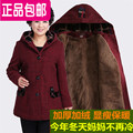 Parkas casaco de inverno das senhoras de Meia Idade vestido mãe casaco de lã plus size inverno jaqueta 8883