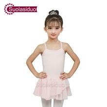 Girls Practice Ballet Dance Skirt Kids Ballet Leotards Dancing Dresses Children Training Clothes Gymnastics Leotard