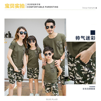 Camouflage Family fitted summer 2019 models full decoration family of four casual fashion personality cotton short sleeved suit