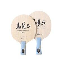 Ma Lungo 5 di Carbonio Interno Table Tennis Lama table tennis racket pingpong racchetta FL e ST maniglia racchetta da tennis da tavolo manico lungo