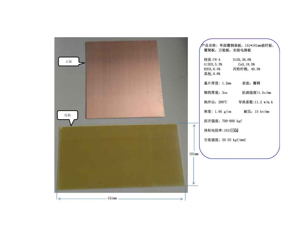 Single side copper-clad substrate, 151*101mm glass fiber board, copper clad laminate universal single sided pcb copper clad board for diy 10 piece pack