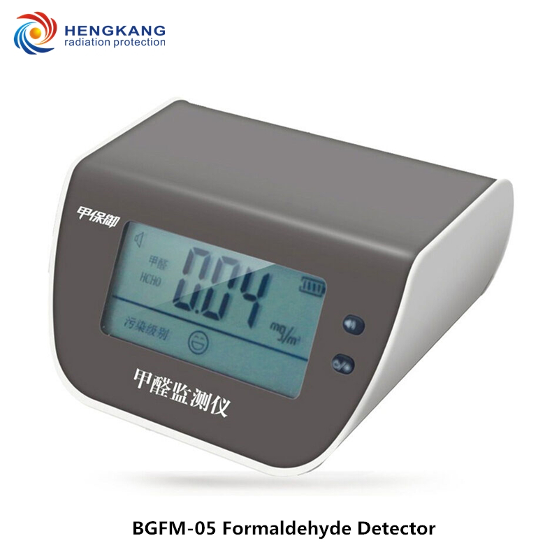 Recommend BGFM-05 High Definition Digital Display Household Formaldehyde Alarm Detector Automotive HCHO Gas Analyzer