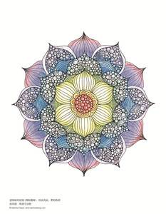 Image 2 - Mandalas Adult Coloring Books  Fantasy Creative Coloring Book For Adult Relieve Stress Painting Drawing Books