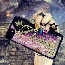 Için iphone 6 6s 7 8 X XS MAX XR Samsung galaxy s7 s8 kenar s9 artı not 8 9 kişiselleştirin özelleştirme adı sıvı Glitter vaka