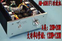 AM60 top level class A amplifier DIY amplifier HiFi amplifier