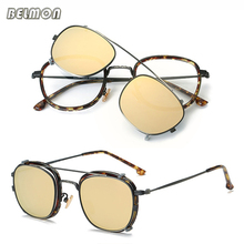 Belmon Fashion Spectacle Frame Men Women With Polarized Clip On Sunglasses Magne