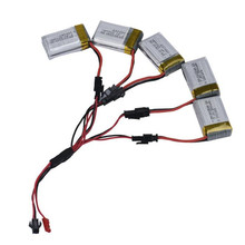 5pcs 7.4V 500mAh Battery With Charging Cable