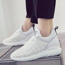 2017 Monrinda Women Sneakers Black White Light Running Shoe Breathable Mesh Sport Shoes Woman Zapatillas Deportivas Mujer