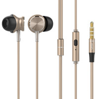 UiiSii GT500 Earphone With Microphone Stereo Headphone Headset 3 5mm Earbud For IPhone Samsung Nokia HTC