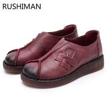 f622477fc RUSHIMAN2018 pele restauração couro laye couro genuíno Mãe sapatos carne  tendão de fundo grosso antiderrapante sapatos de sola t.