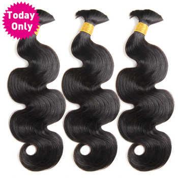 TODAY ONLY Brazilian Body Wave 3 Bundles Human Braiding Hair Bulk No Weft Remy Human Hair Bundles Brazilian Hair Weave Bundles - DISCOUNT ITEM  45% OFF All Category