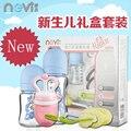 Новый Бай широкий калибра новорожденный стеклянная бутылка бутылочки кисти подарок мешок укус подарочный набор 8930