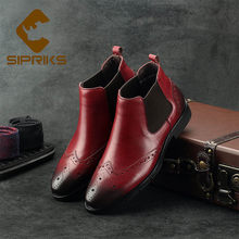 Sipriks Mannen Wingtip Dress Laarzen Klassieke Platte Chelsea Laarzen Heren Stretch Lederen Laarzen Cool Mannen Chelsea Laarzen Europese Boss Nieuwe(China)