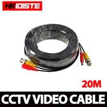 HKIXDISTE 65ft(20m) BNC Video Power Siamese Cable for Surveillance CCTV Camera Accessories DVR Kit