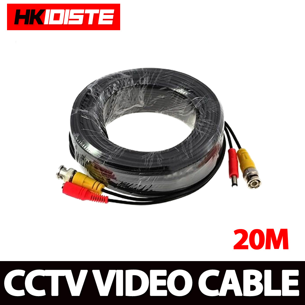HKIXDISTE 65ft(20m) BNC Video Power Siamese Cable for Surveillance CCTV Camera Accessories DVR Kit