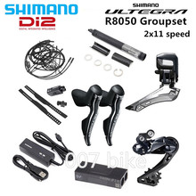 SHIMANO R8050 Di2 Groupset ULTEGRA R8050 przerzutki szosowe ST + FD + RD przerzutka przednia przerzutka tylna dźwignia zmiany biegów