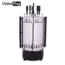 UnitedPlug электрический гриль крытый открытый вращающихся гриль-барбекю из нержавеющей стали инфракрасные крытый гриль электрический гриль BBQ-02