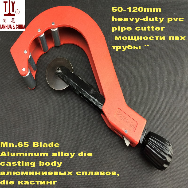 Free shipping high Quality Tube Cutter Cutting Tool For 50-120mm Plastic Pipes PVC Pipe PPR Pipe made in China pc 304 cutters for plastic pipes cutting pvc pipes tube diameter 6 26mm