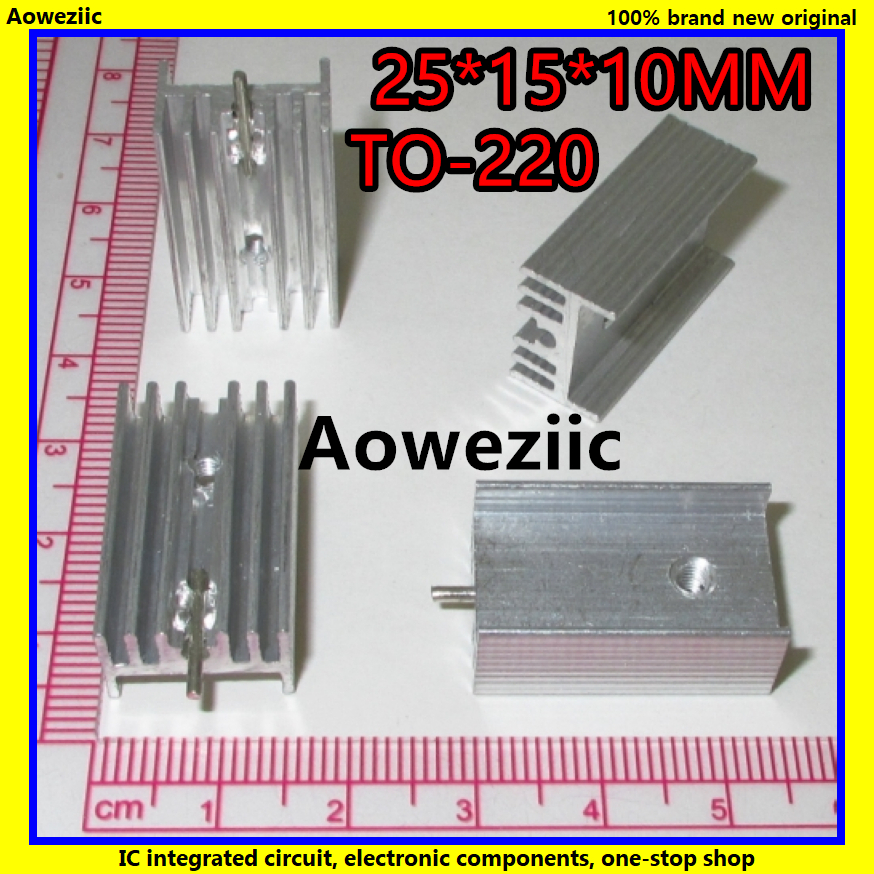 10pcs Aluminum 25*15*10 mm DIY Aluminium Radiator Heat Sink For TO-220 TO220