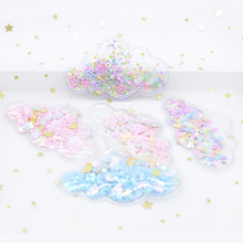 5Pcs 78*48mm Filling Multiple Styles Sequin Applique Cloud Patches for DIY Cake Topper Hat Sticker Headwear Hair Clips Decor H08