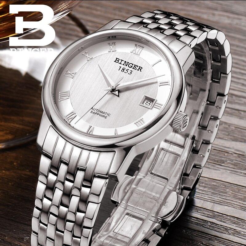 2017  Wristwatches Binger men self-wind watch sapphire leather strap watches men 12-month Guarantee  BG-0388 wristwatches luxury brand men quartz gold watch sapphire leather strap watches men 12 month guarantee bg0389