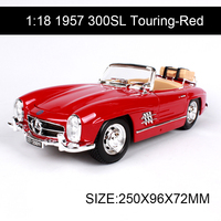 1:18 diecast Car 1957 300SL Touring Classic Cars 1:18 Alloy Car Metal Vehicle Collectible Models toys For Gift Collection